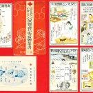 1936 Set of 5 JAPAN Japanese Postcards w/ Folder Leaflet  RED CROSS Vitamin Hormone Anatomy #ERC7