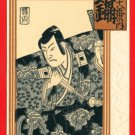 Antique JAPAN Japanese Art Woodblock Print Postcard  Traditional Play KABUKI UKIYOE #EAW51