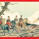 Antique JAPAN Postcard Military Art Russo Japanese War Battlefield Commander #EM141