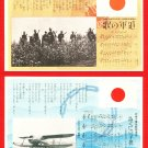 Lot of 2 JAPAN Japanese Postcards Military Propaganda Songs #EM143