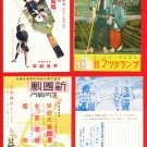 Lot of 4 Vintage JAPAN Japanese Advertising Postcards Theater Play Drama #EOA43