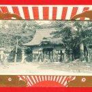 1907 Antique JAPAN Japanese Postcard  NAGOYA Shinto Shrine #EC72