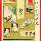 JAPAN Japanese Art Postcard KOKKEI SHINBUN Folding Screen Clipping Collage #EAK51
