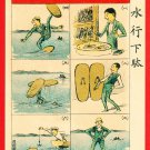 JAPAN Japanese Postcard KOKKEI SHINBUN Water-Surface Walking Flip-Flops Invention #EAK54