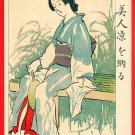 JAPAN Japanese Art Postcard KOKKEI SHINBUN Beauty Woman Cooling Off Fan Legs #EAK57
