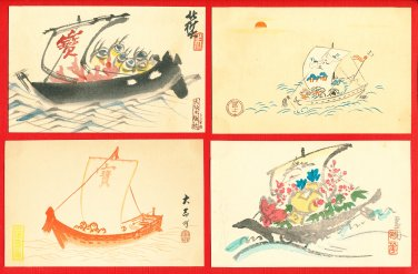 Lot of 4 Vintage JAPAN Japanese Art Artist Postcards Woodblock Print Treasure Boat #EAW61