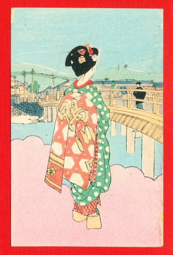 JAPAN Japanese Postcard Woodblock Print GEISHA MAIKO KIMONO #EAW62