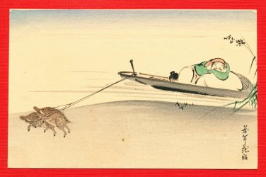JAPAN Japanese Art Postcard Woodblock Print God Boat Wild Boars #EAW73
