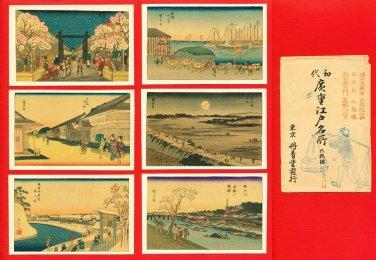Set of 6 JAPAN Japanese Postcard w/ Holder Woodblock Print UKIYOE by HIROSHIGE #EAW75