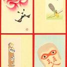 Set of 4 Vintage JAPAN Japanese Art Postcards Woodblock Print Monkey Mask Toy #EAW79
