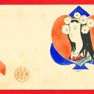 JAPAN Japanese Art Postcard Original Art Hand Painting Beauty Heart Spade #EAW82