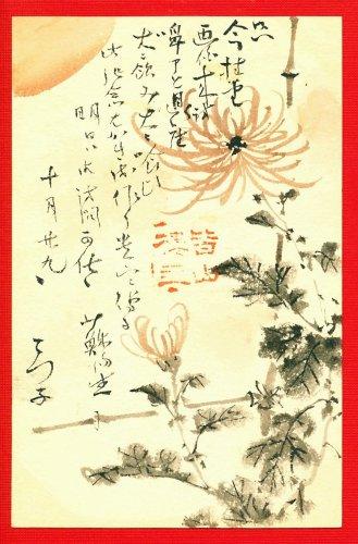 1907 JAPAN Japanese Art Postcard Original Art Hand Painting Mum #EAW83