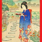 JAPAN Japanese Postcard Woodblock Print Woman Serving Tea #EAW85