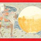 JAPAN Japanese ART NOUVEAU Postcard Samurai Silver Battle Field #EA169