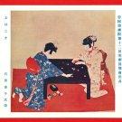 JAPAN Japanese Art Artist Postcard Girsl Playing #EA167