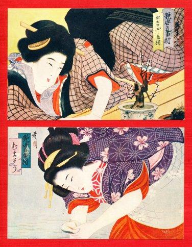 Lot of 2 JAPAN Japanese Art Postcards Geisha Ukiyo-e #EA175