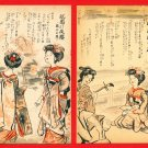 Lot of 2 JAPAN Japanese Art Postcards Geisha Maiko Songs#EA176