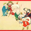 Antique JAPAN Japanese Embossed Art Postcard Seven Lucky Gods #EA180