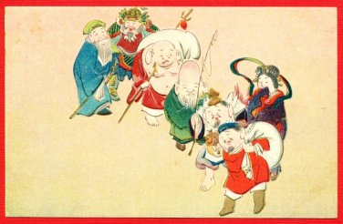 Antique JAPAN Japanese Embossed Art Postcard Seven Lucky Gods #EA180