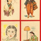 Lot of 4 JAPAN Japanese Art Postcard WWII Home Front Women Military Mail #EA183