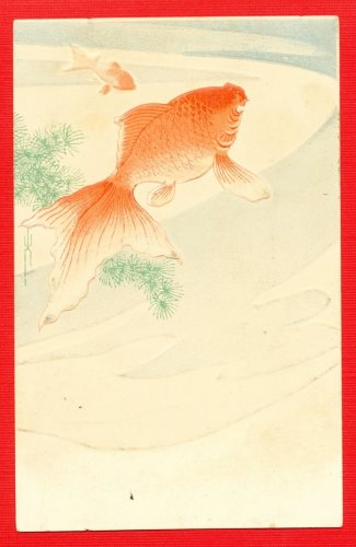 Antique JAPAN Japanese Embossed Art Postcard Red  Goldfish #EA187