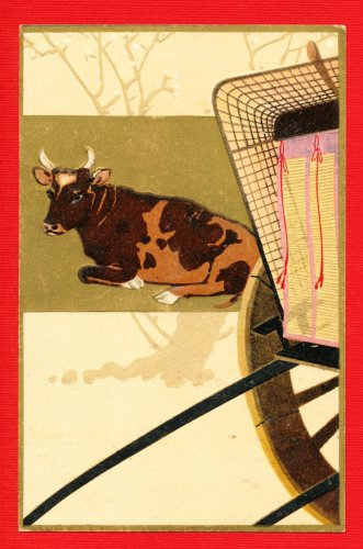 Antique JAPAN Japanese Embossed Art Postcard Cow Ox-drawn Carriage #EA190