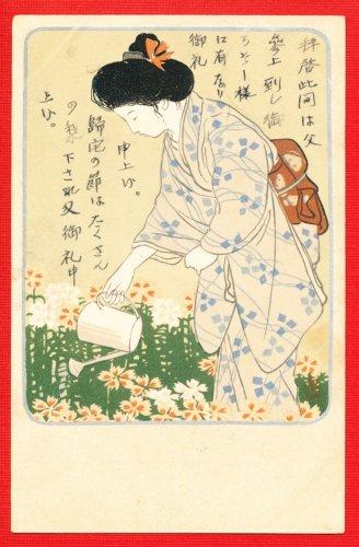 1907 JAPAN Japanese Art Postcard Woman Beauty Flowers #EA19