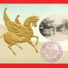 1909 JAPAN Japanese Postcard RED CROSS Golden Pegasus #EMR18