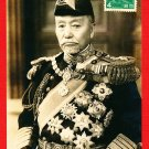 JAPAN Japanese Real Photo Postcard Stamp Imperial Navy Admiral TOGO Portrait #EM155
