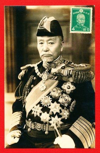 JAPAN Japanese Real Photo Postcard Stamp Imperial Navy Admiral TOGO Portrait #EM155