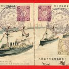 Set of 2 JAPAN Postcards Navy Admiral TOGO NOEL RUSSO-JAPANESE WAR Fleet #EM154
