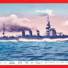 Vintage JAPAN Japanese Postcard Navy WWII Battleship Cruiser NAGARA #EM163