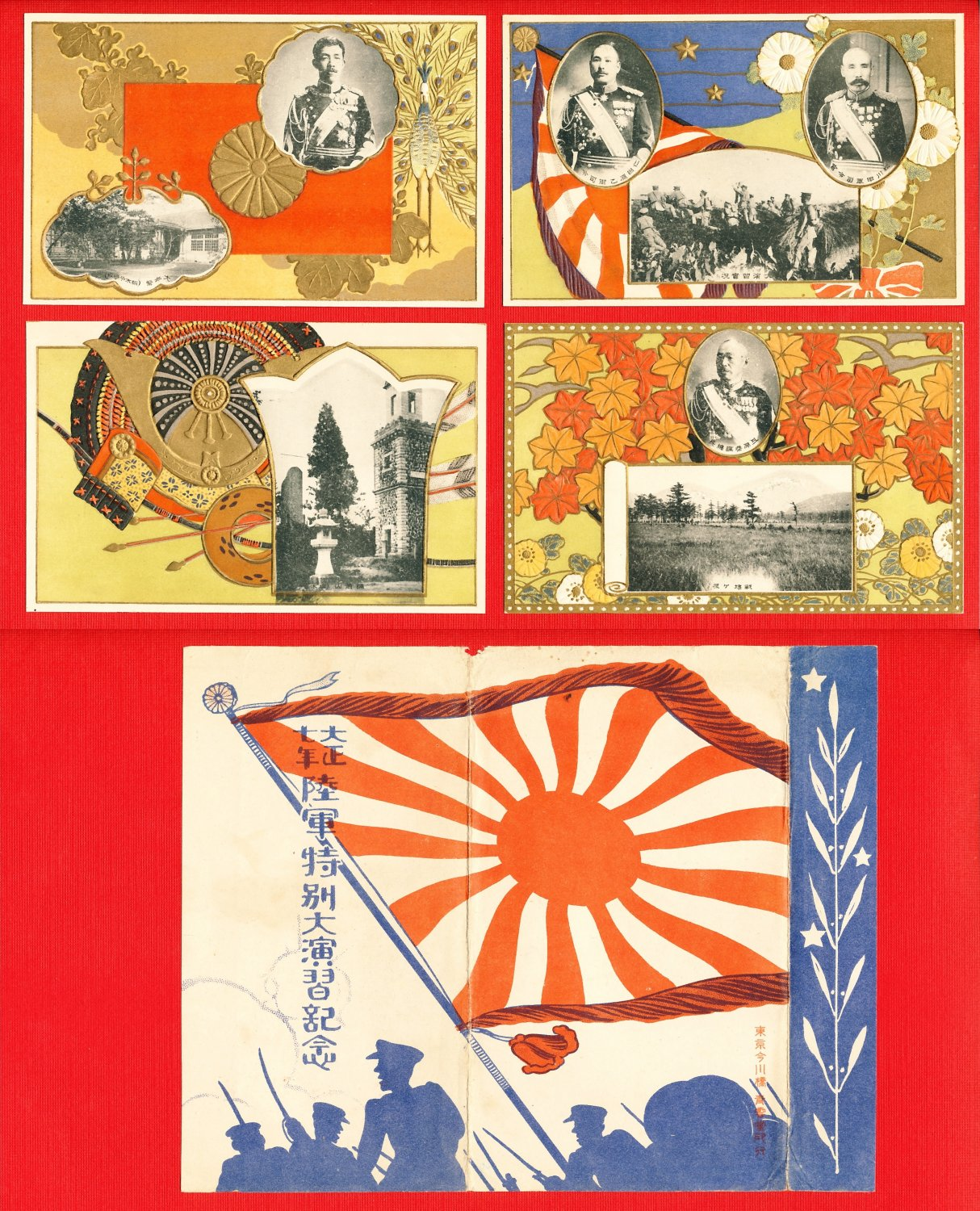 Set of 4 JAPAN Japanese Postcards w/ Folder Army Maneuvers in 1918 Emperor TAISHO #EM165