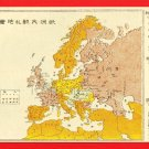 Antique JAPAN Japanese Postcard WWI Europe Map #EM172