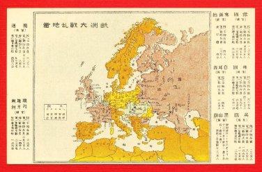 Antique JAPAN Japanese Postcard WWI Europe Map #EM172