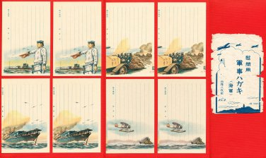 Set of 8 JAPAN Japanese Art Postcards w/ Folder WWII Navy Military Mail  #EM174