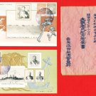 Set of 2 JAPAN Postcards w/ Folder Emperor MEIJI Admiral TOGO Naval Review in 1908 #EM176