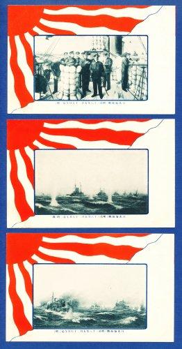 """Set of 3 JAPAN Postcards RUSSO-JAPANESE WAR Admiral TOGO """"Battle of Tsushima"""" #EM181"""