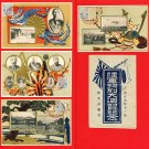 Set of 4 JAPAN Japanese Postcards w/ Folder Army Maneuvers in 1920 Prince TAISHO #EM185