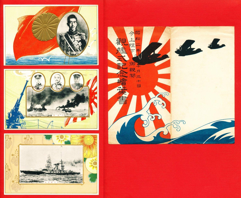 Set of 3 JAPAN Japanese Postcards w/ Folder Navy Naval Review in 1927 Emperor SHOWA #EM186