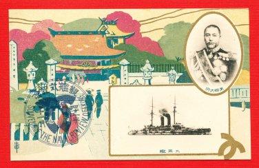 1908 JAPAN Japanese Postcard Navy Naval Review Admiral TOGO Battleship MIKASA #EM190