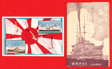 Vintage JAPAN Japanese Postcard w/ Folder Navy Battleship MIKASA #EM191