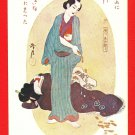 Antique JAPAN Japanese Art Postcard GEISHA Sad Story #EA197