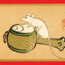 1912 Antique JAPAN Japanese Art Artist Signed Postcard the New Year of the Mouse #EA198