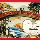 """JAPAN Japanese Advertising Art Postcard Ocean Liner N.Y.K. S.S. """"YAWATAMARU"""" #EOA50"""