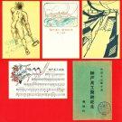 1924 Set of 4 JAPAN Japanese Art Postcards w/ Folder Kobe High School Songs #EA202