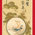 Antique JAPAN Japanese Art Postcard New Year's Day Treasure Sailboat #EA199