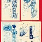 Set of 4 JAPAN Japanese Art Postcards w/ Folder Hot Spring Geisha Songs Lyrics #EA201