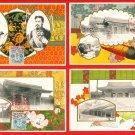 1920 Set of 4 JAPAN Japanese Art Nouveau Postcards Emperor Empress Meiji Portrait Shrine #EE17