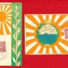 """1906 Lot of 2 JAPAN Postcards RUSSO-JAPANESE WAR """"Battle of Tsushima"""" #EM199"""